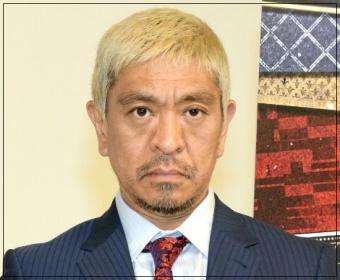 ダウンタウン松本人志(松っちゃん)と不仲の共演NGタレントまとめ!