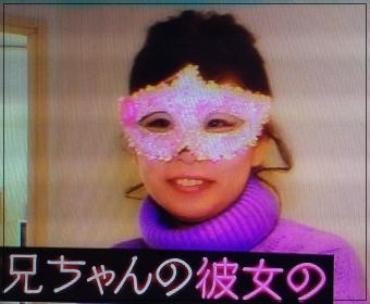 ミキ昴生 まみちゃん