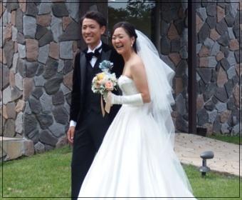 渡部暁斗 結婚