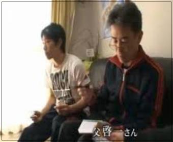香川真司 父