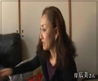 香川真司 母
