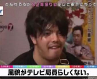 ワンオクtaka 次男