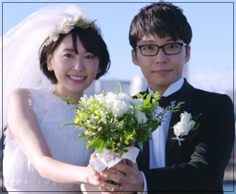 星野源 新垣結衣 結婚