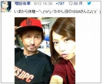 ISSA 増田有華
