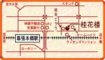 桂花楼 地図