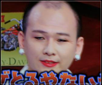 Mr.シャチホコ ハゲ