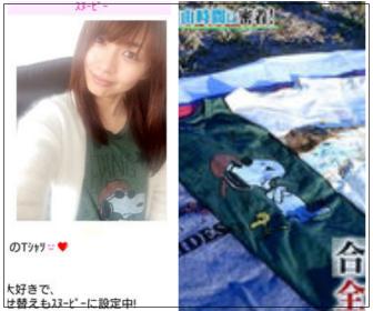 伊藤綾子 匂わせ Tシャツ