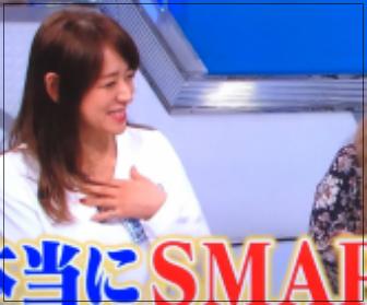 みちょぱ 母 SMAP