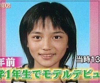 川口春奈 13歳