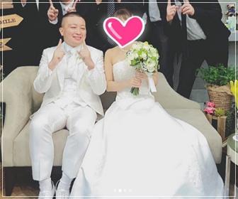 チョコプラ松尾 嫁